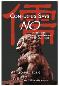 CONFUCIUS_FRONT_COVER