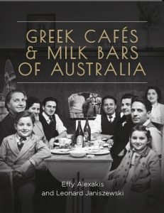 greek cafes